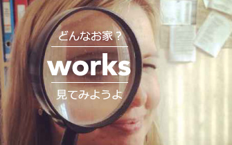 WORKS