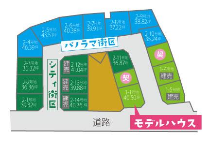 熊取町 七山東【全19区画】区画図