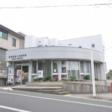 泉ヶ丘郵便局