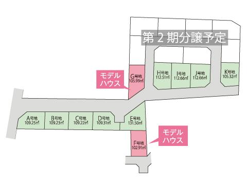 小田町【全11区画】区画図