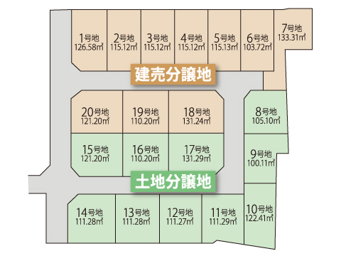 和泉市 寺田町【全20区画】区画図