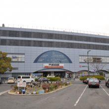 岸和田駅徒歩8分