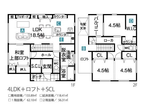 七山東【モデルハウス】区画図