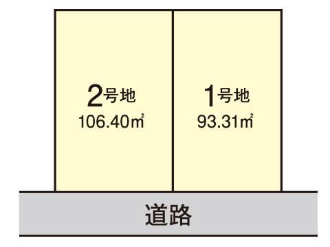 上町【全2区画】区画図