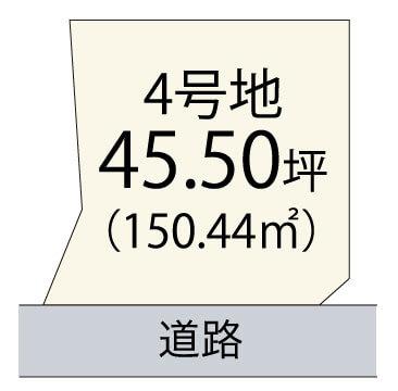 積川町【残1区画】区画図