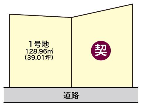 春日町【限定2区画】区画図
