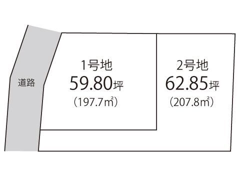 中井町【限定2区画】区画図