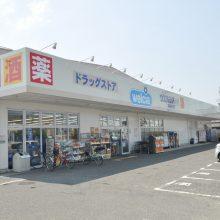 ウエルシア岸和田三田店