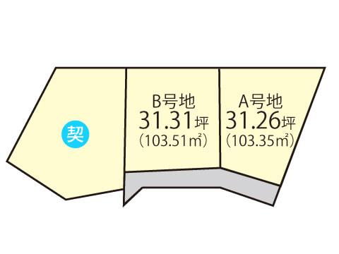 土生町【限定2区画】区画図