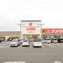 ラ・ムー岸和田三田店