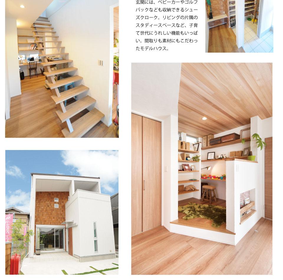 3rd_model_02
