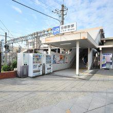 JR阪和線日根野駅