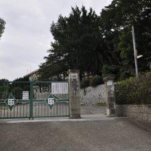 石尾中学校