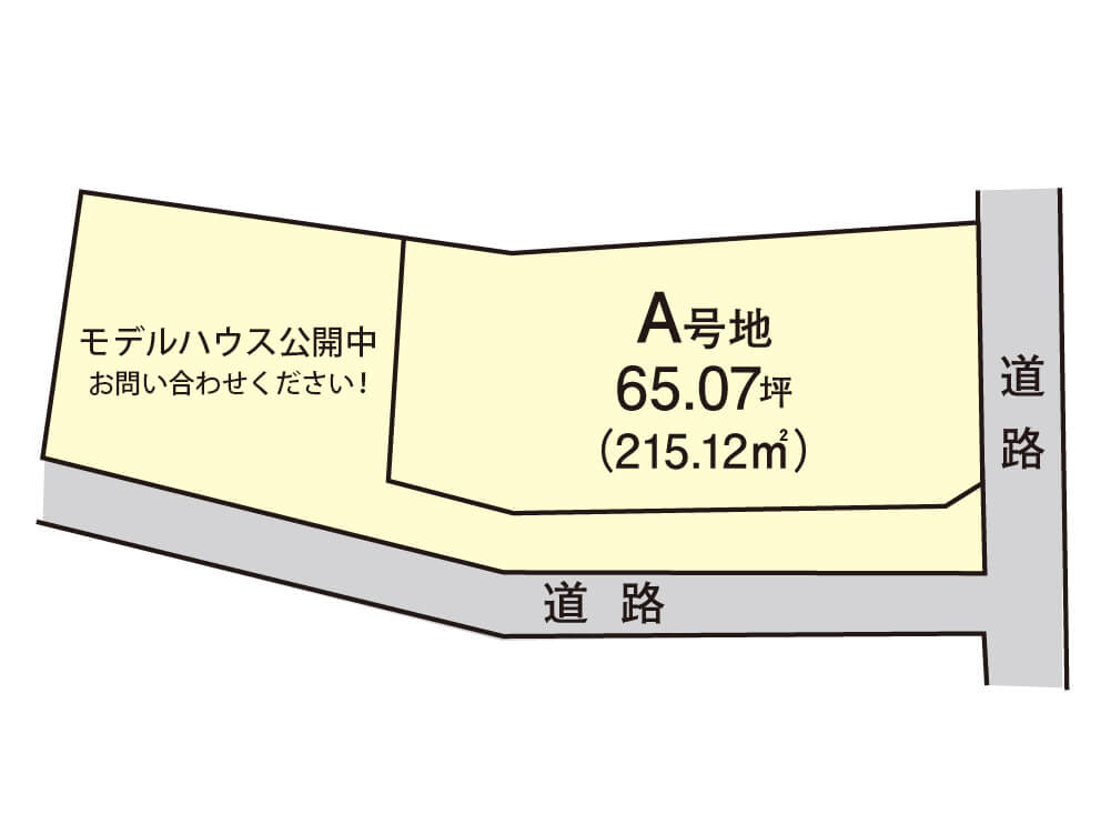 津田南町【限定1区画】区画図