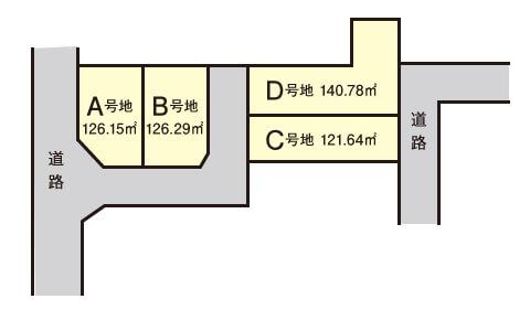 麻生中【全4区画】区画図