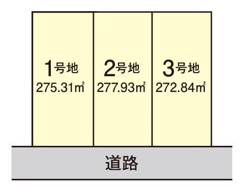 岡山町【全3区画】区画図
