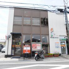 岸和田岡山郵便局