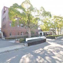 久米田病院