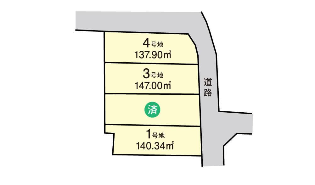 麻生中2期【完売御礼】区画図